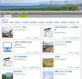 gallery_new.jpg