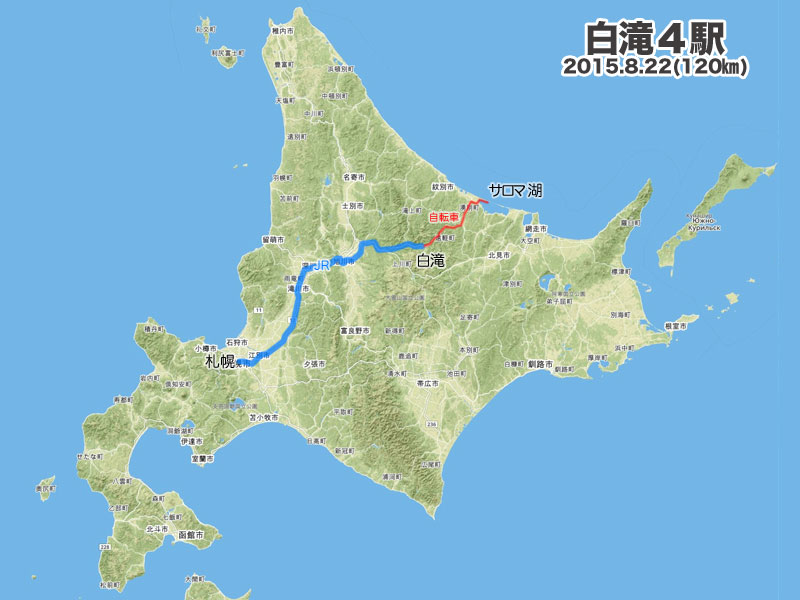 Route_001